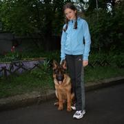 Alma i ja
